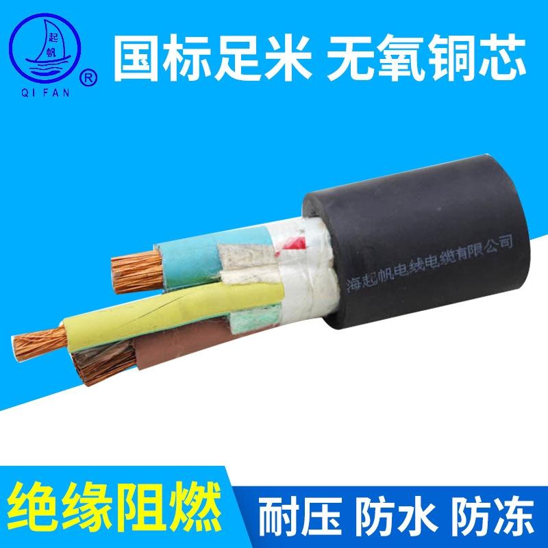 YC5*10 YCW耐油重型橡套绝缘电缆