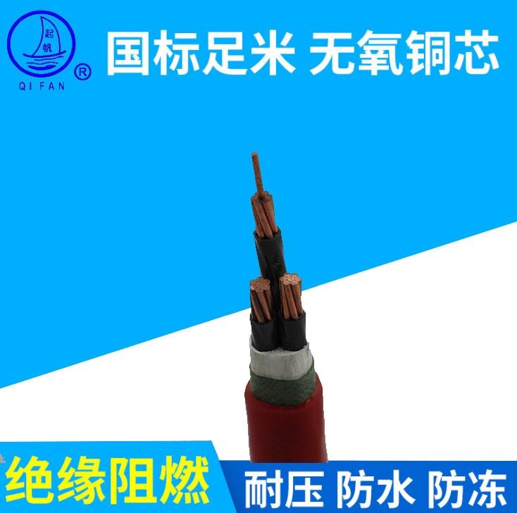 YFG 3*35硅橡套电缆