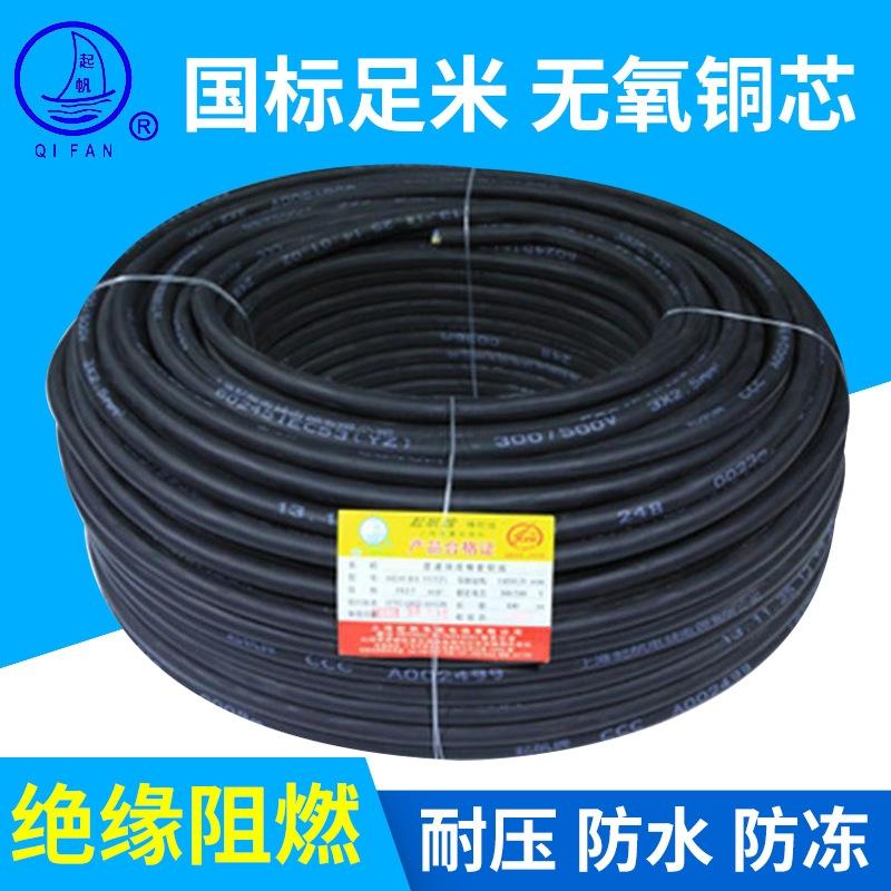 YZ四芯橡皮线橡套电缆