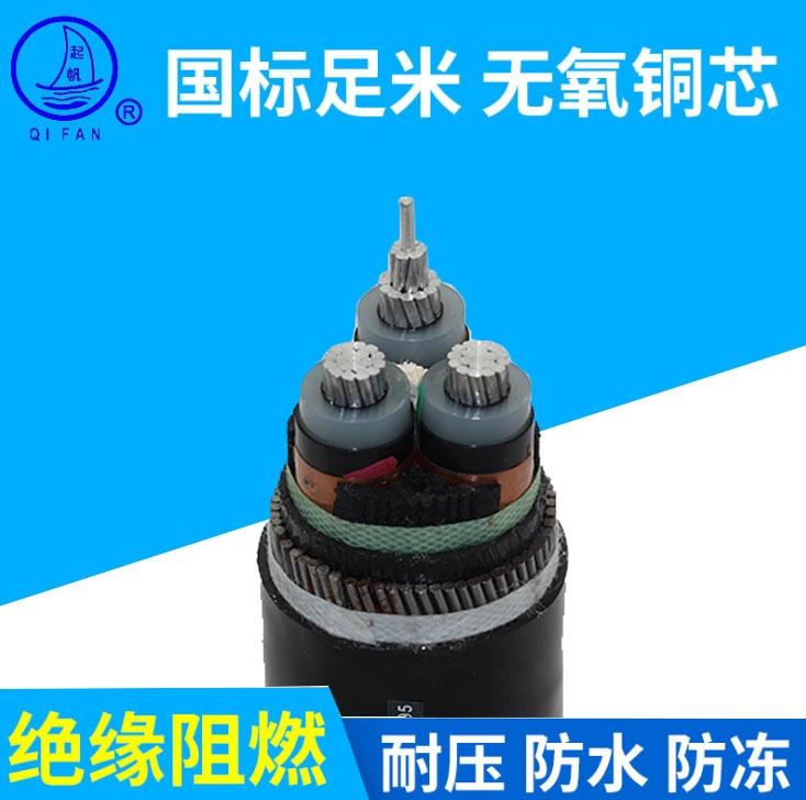 YJLV32 8.7/15KV 3*95电缆高压铝电缆